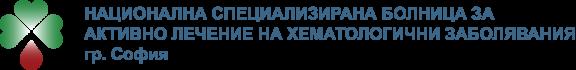 https://hematology.bg/wp-content/uploads/2018/02/sbalhz-logo-1-576x70.png