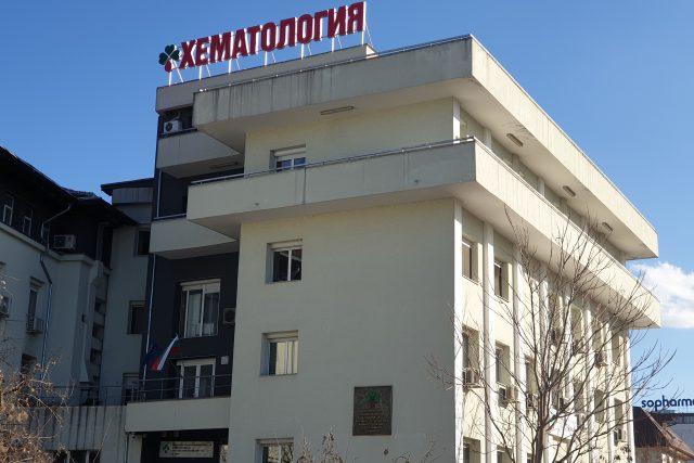 Безплатни прегледи в Националната специализирана болница за активно лечение на хематологични заболявания